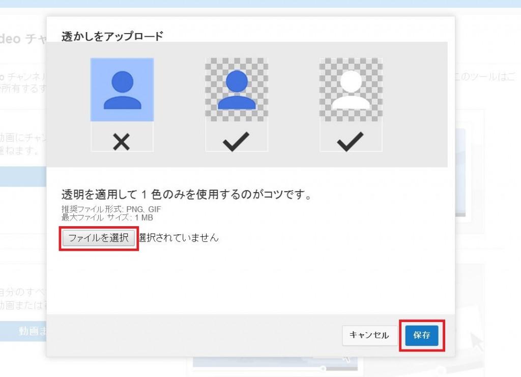 チャンネル登録03
